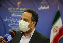 Photo of با حضور وزیر نیرو در بیست و یکمین هفته پویش هر هفته الف- ب – ایران صورت صورت پذیرفت؛