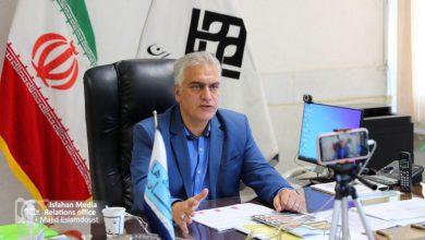 Photo of مدیرعامل سازمان عمران شهرداری اصفهان خبر داد: