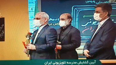 تصویر زنگ مدرسه تلویزیونی توسط وزیر آموزش و پرورش نواخته شد