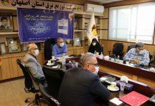 تصویر با حضور نماینده مردم در مجلس شورای اسلامی ، فرماندار و شهردار مبارکه صورت پذیرفت: