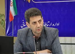 تصویر مدیرکل راه و شهرسازی استان اصفهان خبر داد