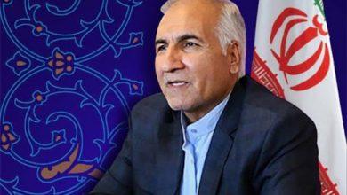 Photo of شهردار اصفهان: