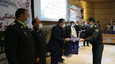 تصویر تعامل شرکت آبفا و نیروی انتظامی برای ایجاد سلامت پایدار در استان اصفهان