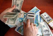 تصویر جزئیات قیمت رسمی انواع ارز/ نرخ یورو کاهش و پوند افزایش یافت