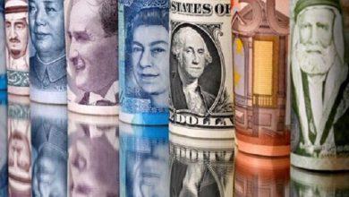 تصویر نرخ رسمی ۴۷ ارز اعلام شد/ قیمت دلار ثابت ماند