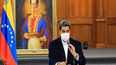 تصویر مادورو: با کمک ایران، چین و روسیه به استقلال تسلیحاتی میرسیم