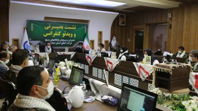 تصویر بهره برداری از ۵۷ پروژه در استان اصفهان