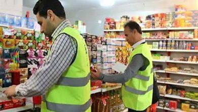 تصویر فرایندهای نظارت بازار در آذربایجانشرقی الکترونیکی میشود