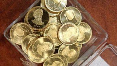 تصویر قیمت سکه ۲۲ آبان ۱۳۹۹ به ۱۲ میلیون و ۹۵۰ هزار تومان رسید