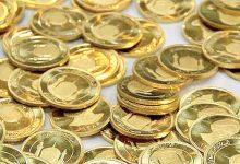 تصویر سکه ۶ آذر ۱۳۹۹ به ۱۰ میلیون و ۹۰۰ هزار تومان سقوط کرد