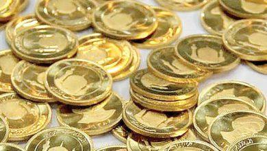تصویر قیمت سکه بهار آزادی نسبت به صبح ۶۰۰هزار تومان کاهش یافت
