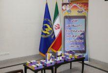 تصویر اهدای ۱۴۰۰ تبلت و گوشی هوشمند به دانش آموزان تحت حمایت کمیته امداد اصفهان/ ۲۶۰۰ دانش آموز دیگر کماکان امکان تحصیل برخط را ندارند