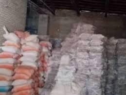 """تصویر ۲۶ آبان ماه کشف یک تن و ۸۰۰ کیلو برنج احتکار شده در """"نجف آباد """""""