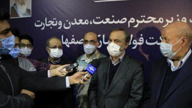تصویر وزیر صمت دستور اجرای پروژۀ نورد گرم شمارۀ ۲ فولاد مبارکه را صادر کرد