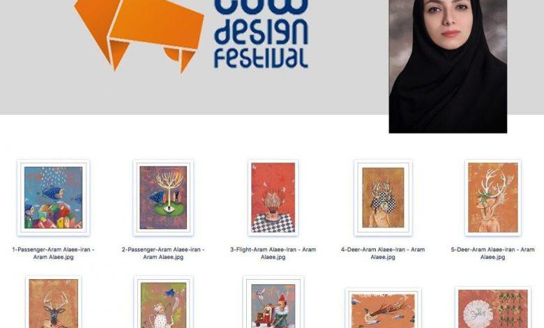 آثار هنرمند اردبیلی به جشنواره ۲۰۲۰ اکراین راه یافت