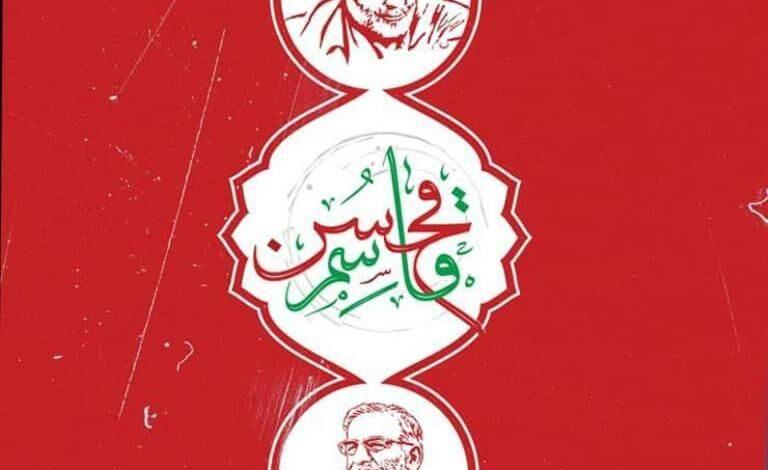 ۶۵۶ اثر به فراخوان ملی طراحی تصویرسازی «از قاسم تا محسن» ارسال شد