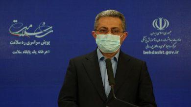 تصویر امسال به لطف کرونا درگیر آنفلوانزا نشدیم