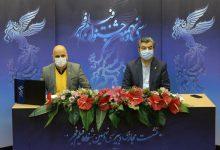 تصویر جشنواره سیونهم فجر چگونه برگزار میشود؟/ احتمال داوری بدون اکران