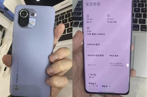 تصویر نخستین موبایل با اسنپ دراگون ۸۸۸