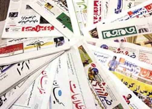 نقش مطبوعات * نوشته محمد اشراقی
