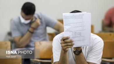تصویر نتایج آزمون استخدامی دانشگاه های علوم پزشکی اعلام شد