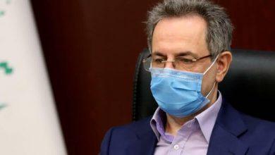تصویر سیر نزولی پذیرش بیمارستانی بیماران کرونا در تهران