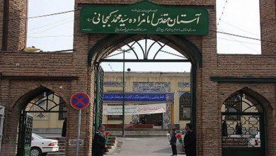 تصویر ایجاد قرارگاه کمک به نیازمندان در آستان مقدس امامزاده سیدمحمد کججانی(ع) تبریز