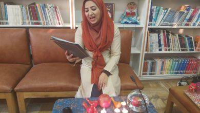 تصویر شب یلدای پرستاران به میزبانی کانون اصفهان برگزار شد.