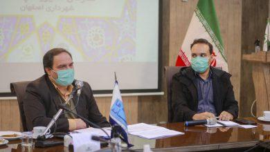 تصویر مدیرعامل سازمان مدیریت پسماند شهرداری اصفهان اعلام کرد: