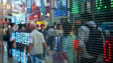 تصویر رصد تخلفات بازار سرمایه با سامانههای نظارتی هوشمند