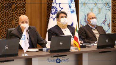 تصویر در نود و ششمین نشست شورای گفتگوی دولت و بخش خصوصی استان اصفهان مصوب شد:
