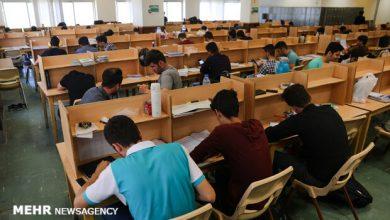تصویر قبولی ۷ هزار نفر در پذیرش بدون آزمون کاردانی نظام جدید