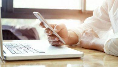 تصویر نرخ پهنای باند اینترنت ۲۵ درصد کاهش یافت