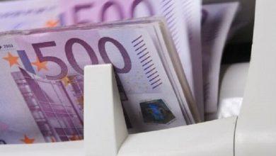 تصویر جزئیات قیمت رسمی انواع ارز/ نرخ ۹ ارز کاهش یافت