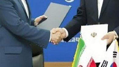 تصویر مذاکره سئول-تهران در باب داراییهای بلوکه شده ایران ادامه دارد