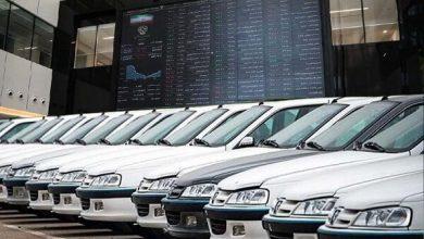 تصویر عرضه خودرو در بورس ، قیمت را واقعی میکند