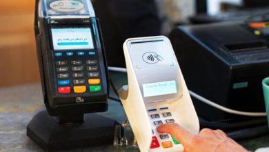 تصویر رواج اجاره پوزهای فروشگاهی با اشتباهات بانک مرکزی