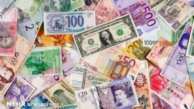 تصویر جزئیات نرخ رسمی ۴۷ ارز/ کاهش قیمت یورو و پوند