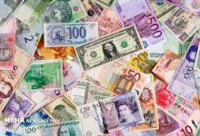 تصویر جزییات قیمت رسمی انواع ارز/ نرخ ٩ ارز ثابت ماند
