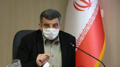 تصویر نگرانی وزارت بهداشت از موج سرمایی که می آید