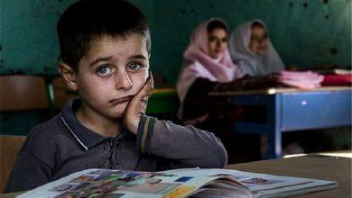 """تصویر اجرای طرح """"آموزش کودکان جا مانده از تحصیل"""" در آذربایجان شرقی"""