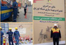 تصویر تبدیل۹۰ درصد شبکه های سیمی به کابل خودنگهدار در محدوده شمال اصفهان