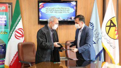 تصویر درآئین انعقاد تفاهم نامه همکاری آموزش و پرورش و شرکت توزیع برق استان اصفهان عنوان شد: