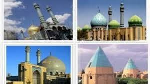 تصویر بقاع شاخص اصفهان میزبان برنامه های دهه فجر