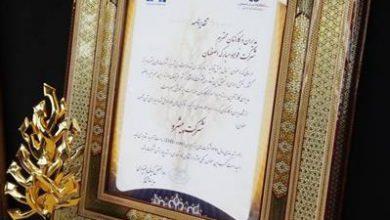 تصویر افتخار آفرینی شرکت های گروه فولادمبارکه در همایش ۱۰۰ شرکت برتر ایران (IMI-100)