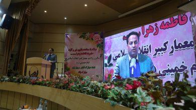 تصویر مدیر عامل شرکت آبفا استان اصفهان: از ظرفیت بانوان در پست های میانی و پایه بیشتر استفاده می شود