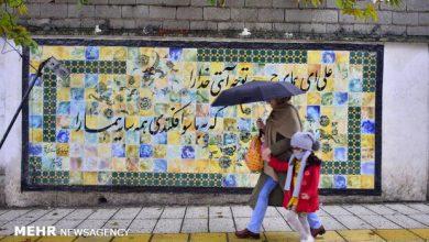 تصویر ادامه بارش ها در ۶ استان کشور