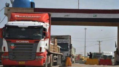 تصویر ۴ مرز ایران و عراق به روی مسافران بسته شد/ مرزهای تجاری باز است