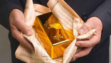 تصویر قیمت جهانی طلا تقویت شد/ هر اونس ۱۸۰۸ دلار