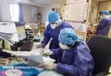 تصویر چالش های حذف دفترچه های کاغذی در بیمارستان ها